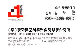 kimdohyun_namecard_s1905.png